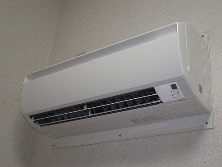 wall air conditioner unit